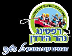 לוגו של רפטינג נהר הירדן